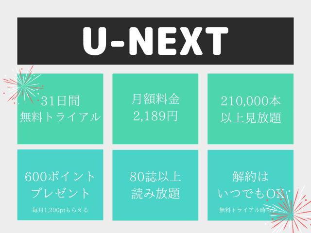 字幕 日本 again 語 meet Until we タイドラマ|Until We